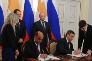 An Agreement on Cooperation was signed between the Russian Investment Agency and Cyprus Investment Promotion Agency
